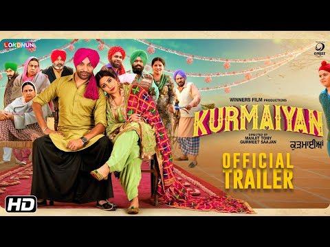 Kurmayian (Official Trailer) Harjit Harman , Japji Khaira , Gurmeet Saajan