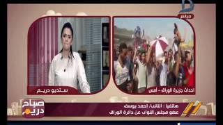 مواجهة شيدة على الهواء بين أحد أهالى جزيرة الوراق ونائب محافظ الجيزة ...