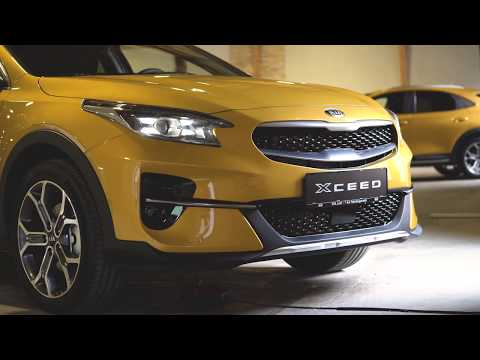 KIA XCeed - Event