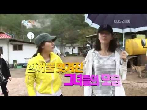 KBS2 김하늘 Kim ha-neul 1N2D Actress Special Preview EP.335