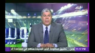 شاهد...ماذا كان تعليق الكابتن أحمد شوبير على حكم السجن 15 سنة للمنتمين للألتراس ؟؟؟ -