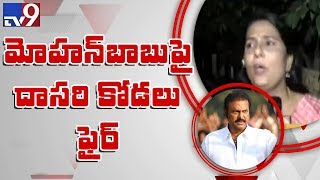 Dasari Elder-Daughter-In-Law Sensational Comments At Mohan..