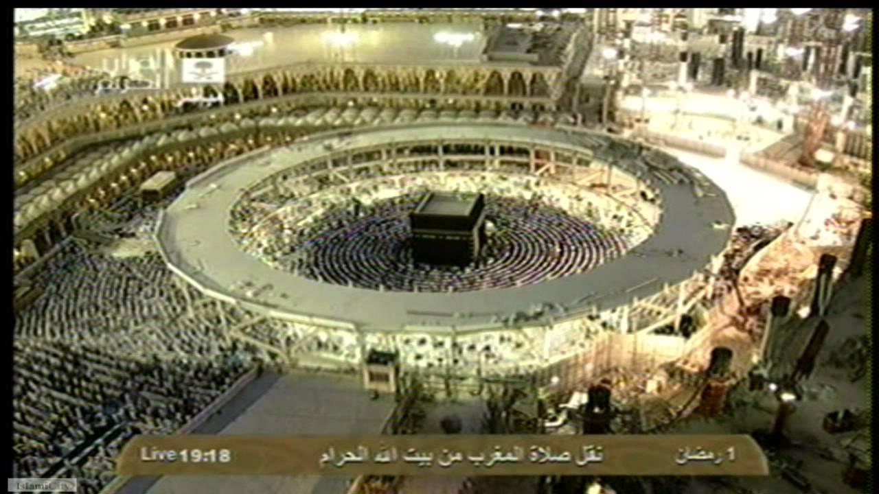 HD - Adzan, Iftar and Maghrib Prayers Masjid Al-Haram