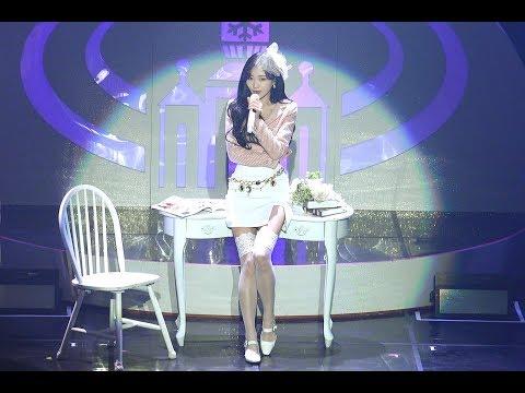 190216 겨울나라의 러블리즈3 개인무대 스물셋 류수정 직캠 (Lovelyz Winterland 3 RyuSujeong Solo Stage Fancam, Twenty-three)