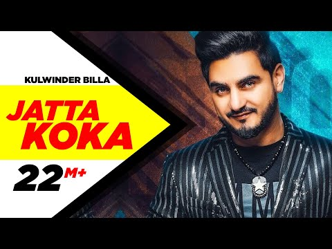 JATTA KOKA (Official Video) KULWINDER BILLA - Beat Inspector