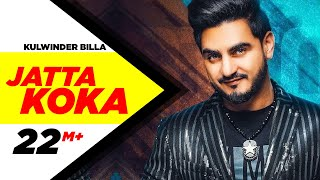 Jatta Koka – Kulwinder Billa Video HD