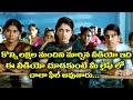 Telugu Best Inspirational Scenes