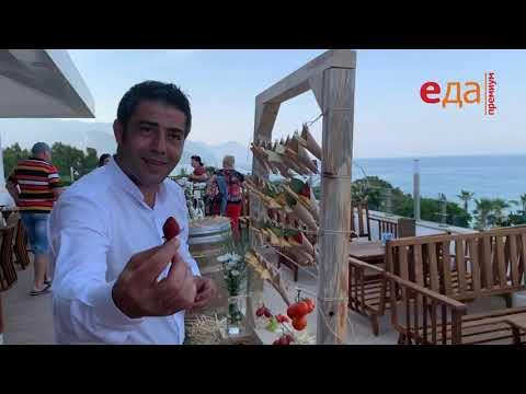Телеканал «Еда» на GastroFest Turkey 2019