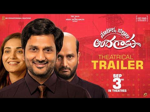 Trailer: Nootokka Jillala Andagadu ft. Avasarala Srinivas, Ruhani Sharma