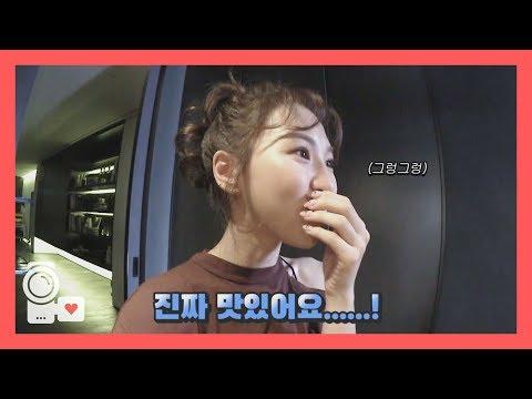 레드벨벳 아이컨택캠 (EYE CONTACT🎥) S2 EP1. '웬디라는 사치...'