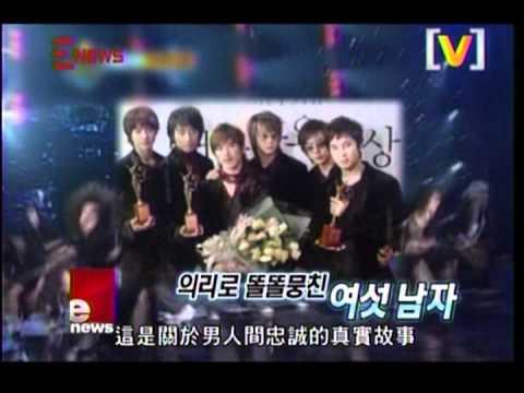 tvN Enews~不解散大功臣:Eric保住Shinhwa