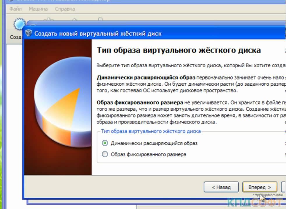 Скачать драйвера Gigabyte Gv Nx66128dp - картинка 1