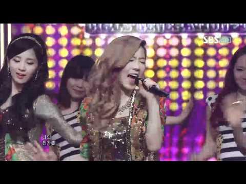 소녀시대 태티서 [OMG + Twinkle] @SBS Inkigayo 인기가요 20120603