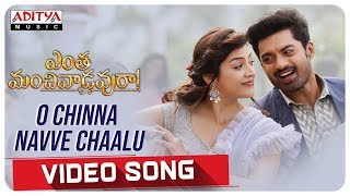 O Chinna Navve Chaalu Video Song- Entha Manchivaadavuraa- ..