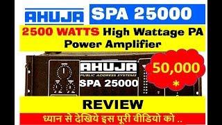 AHUJA SPA 10000 | UBA 500M | SSA250M AMPLIFIER REVIEW - A1