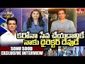 Actor Sonu Sood Special Interview | Sonu Sood Foundation | hmtv News