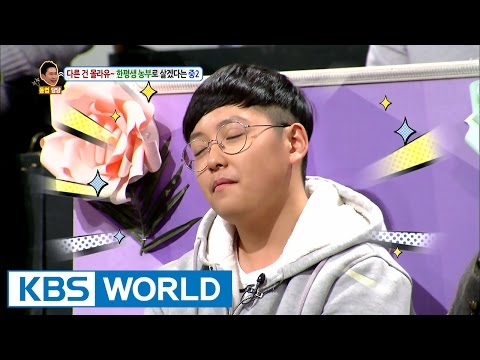 15 year old farmer has been farming all his life [Hello Counselor / 2017.03.13]