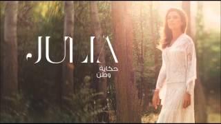جوليا بطرس - لو سلمتك قلبي / Julia Boutros - Law Salamtak Albi