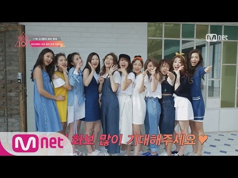 [Produce 101] I.O.I with Beauty Brand! Exclusive Clip from the Beauty Photo Shoot! 20160429 EP.14
