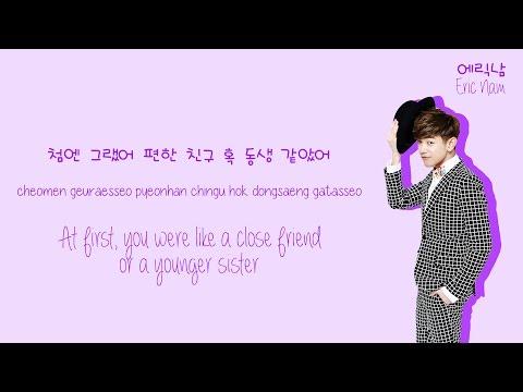 Wendy (웬디) & Eric Nam (에릭남) - Spring Love (봄인가 봐) Lyrics (Color-Coded Han/Rom/Eng)