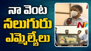 Ready to contest on YSRCP ticket from Vizag South: TDP reb..