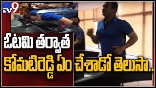 Komatireddy Venkat Reddy hits gym after losing poll..