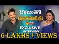 Mahesh Babu Exclusive Interview- Talking With Roja - Watch..