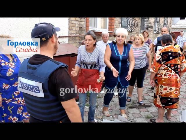 Горловчане не смогли сдержать свои эмоции, встретив ОБСЕ на месте обстрела