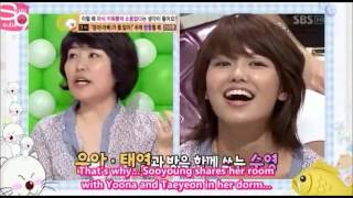 "SNSD Sooyoung's Mom - ""Her Room is a GARBAGE CAN"""
