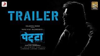 Petta 2019 Movie Trailer – Rajinikanth
