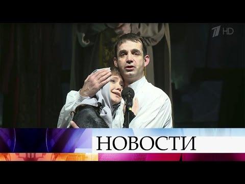 Великая история любви нестареет— юбилей легендарного ленкомовского спектакля «Юнона иАвось».
