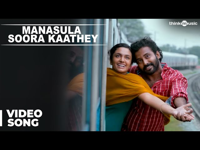 Manasula Soora Kaathey Official Video Song - Cuckoo | Featuring Dinesh, Malavika
