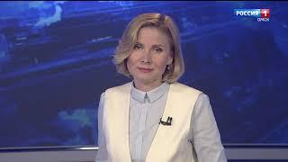 «Вести Омск» дневной эфир от 09 июня