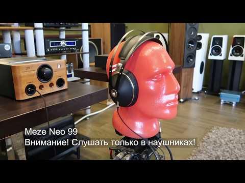 Meze  99 NEO. Обзор наушников со звуком, часть 4/8. #soundex_headphones19 #soundex_review