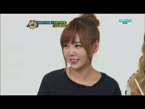 121031 - Raina sings IU's high notes - Weekly Idol cut
