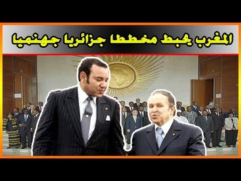 المغرب يحبط مخططا جزائريا خطيرا