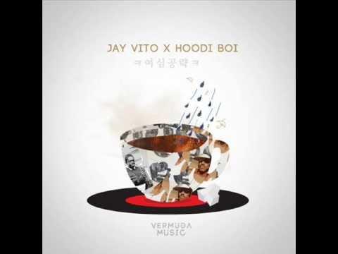 Jay Vito - 아메리카노(Americano)