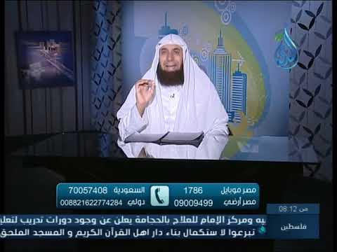 حياء النبي صلى الله عليه وسلم | بشائر الندى | الشيخ جمال عبد الرحمن 22.4.2015