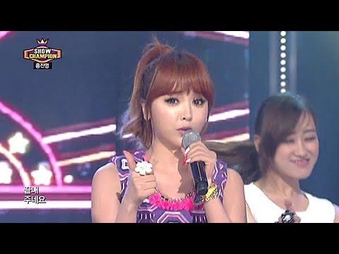 Hong Jin-young - Boogie Man, 홍진영 - 부기맨, Show champion 20130424