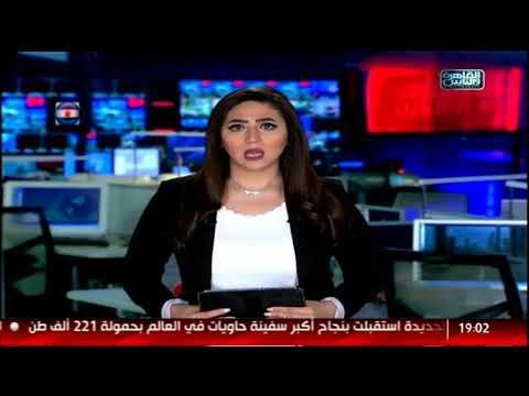 نشرة السابعة  من القاهرة والناس