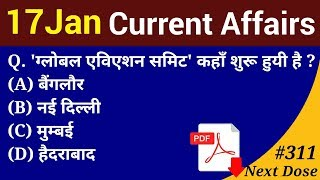 Next Dose #311 | 17 January 2019 Current Affairs | Daily Current Affairs | Current Affairs In Hindi