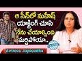 I was spellbound by Mahesh Babu acting in Maharshi: Jayasudha
