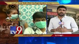 Swine Flu rings danger bells in Hyderabad..