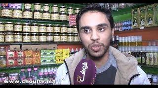 بالفيديو..ارتفاع أسعار بعض المواد الاستهلاكية بداية السنة الجديدة       حصاد اليوم