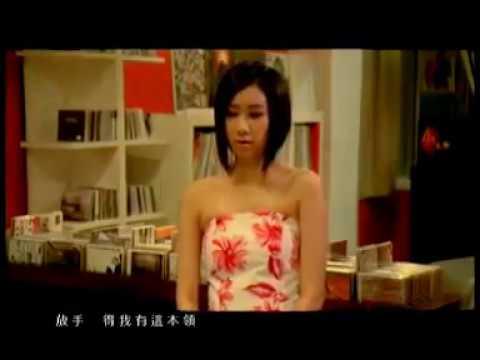 吳雨霏(Kary Ng) - 座右銘