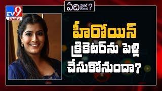 Varalaxmi Sarathkumar reacts to her marriage rumour with a..
