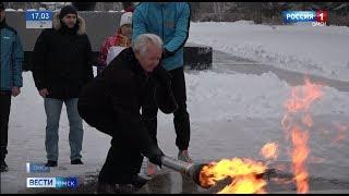 В Омске зажгли факельный огонь областной сельской спартакиады «Праздник Севера 2020»