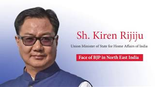 Sh. Kiren Rijiju - Union Minister of State for Home Affairs of India