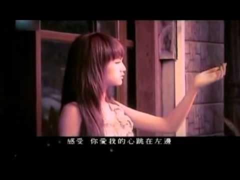 楊丞琳 - 左邊