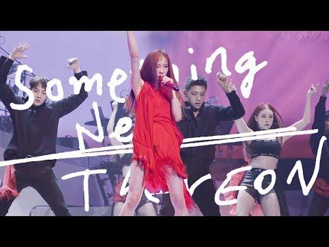 2018 taeyeon - something new @ 's in seoul